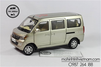 DONGFENG CV03 (GOLD) 1:24 DEALER